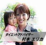 muramoto.jpg
